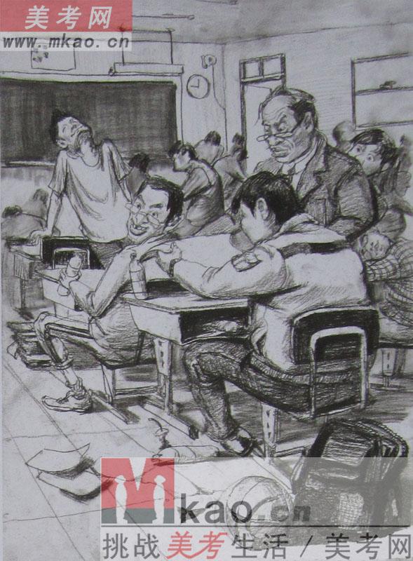 2013年清华大学美术学院造型诚博专业速写优秀试卷